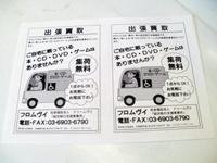 fromvie_photo002